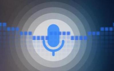 智能語音合成技術將推向普通用戶群體