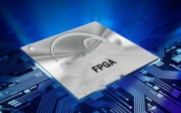 FPGA将会为多数应用提供适量运算支持