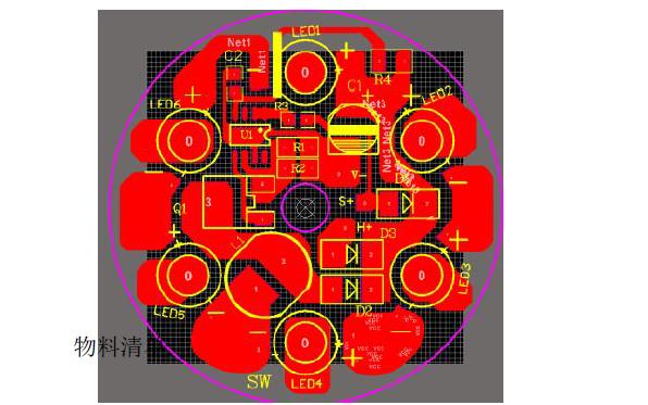 AP2400專門用于汽車前大燈的芯片的中文資料說明