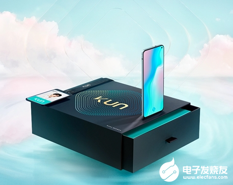 vivo S5采用小孔径挖孔屏方案 是业界开孔最小的挖孔屏手机