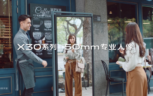 vivo X30 Pro将于12月16日在桂林发布该机支持60倍超级变焦