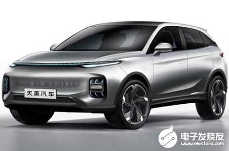 天美汽车进军新能源市场 新车外观方面采用了贯穿式大灯