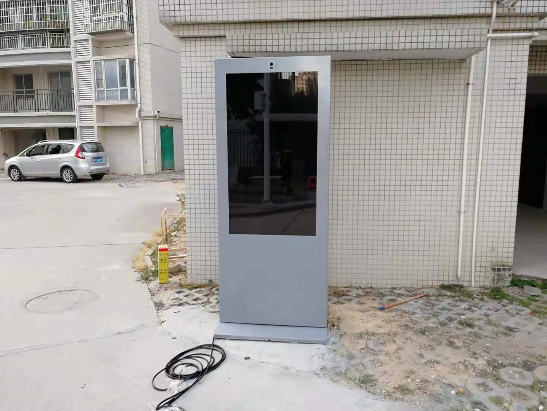 中億睿55寸戶外立式廣告機打造珠海居家養老智慧社區