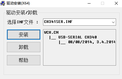 USB总线转接芯片CH341的驱动免费下载