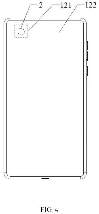 小米屏下隐藏式摄像头设计专利曝光,不占用屏幕的任何空间
