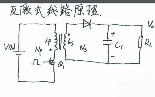 反激公式推导及GU10原边反馈LED方案设计过程