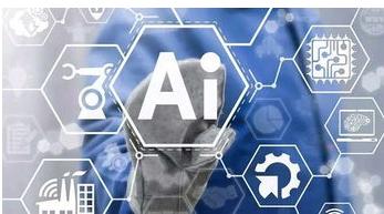 人工智能产业有没有进入发展的快车道