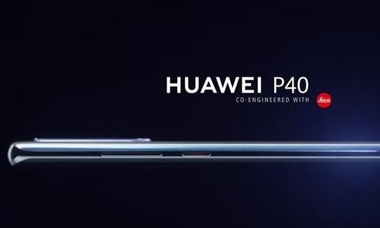 华为P40渲染图曝光采用了双曲面玻璃设计配备了5...