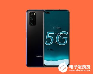 荣耀V30 Pro开启预售 备受首批用户喜爱