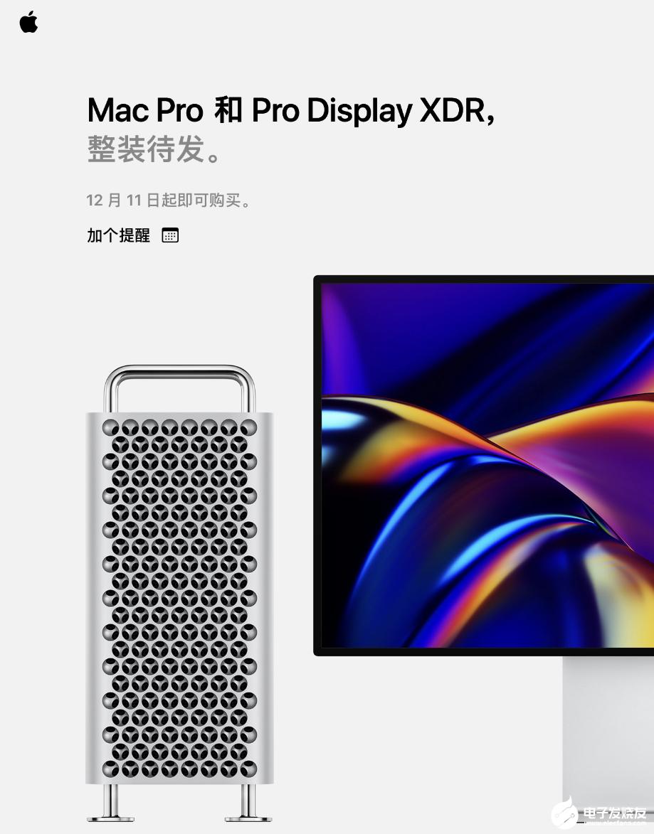 苹果Mac Pro和Pro Display XDR显示器的出售时间官方发布
