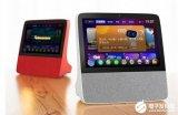 百度发布小度在家智能屏X8 售价599元