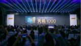 台媒:联发科5G芯片打入三星供应链