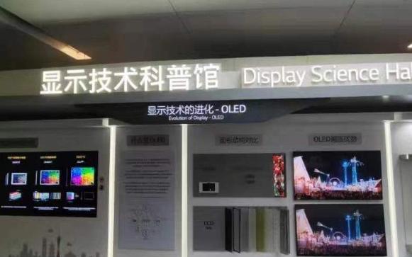 三星LG减产LCD面板,中韩下一个对决在高端面板