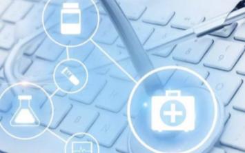 ADI如何在智慧医疗领域进行精准布局