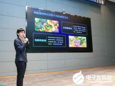 海信冰箱推出新黑科技 讓食材進入真空保鮮領域