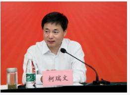 中国电信柯瑞文表示5G时代是云和网相互融合的时代
