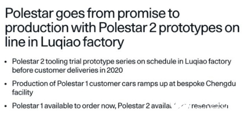 沃尔沃高端纯电车进入生产 延续了沃尔沃家族式设计理念
