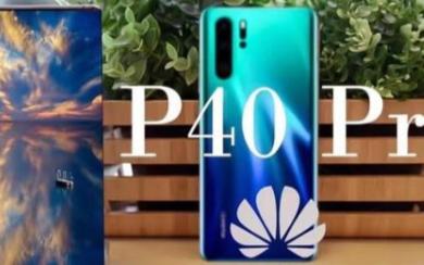 华为顶级旗舰手机曝光,麒麟990+徕卡五摄+挖孔...