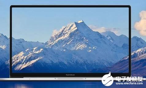RedmiBook 13全渠道發售 穩居京東十代酷睿輕薄本銷量第一
