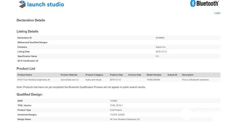 小米真无线耳机2S通过蓝牙认证,详细信息有待公布
