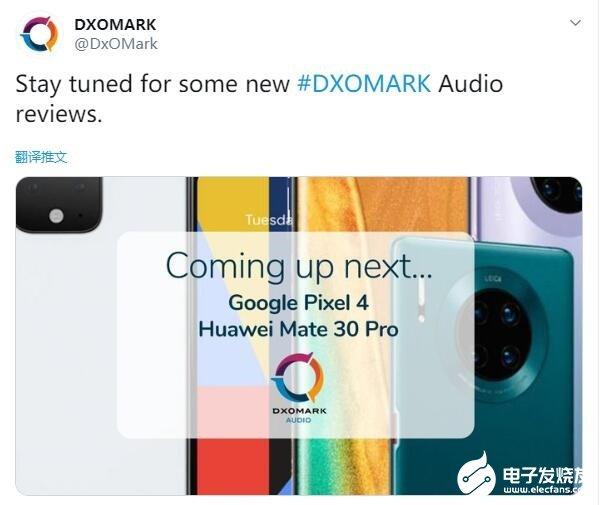 DxOMark官方:华为和谷歌两款型号智能手机的音频得分即将见分晓
