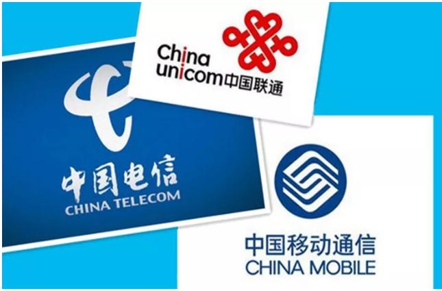 強強聯手!國民科技與移動、聯通、電信三大運營商均達成戰略合作