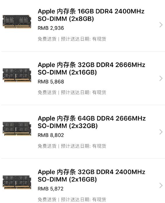 新Mac Pro支持第三方内存扩展 升级内存可以不用选苹果自营