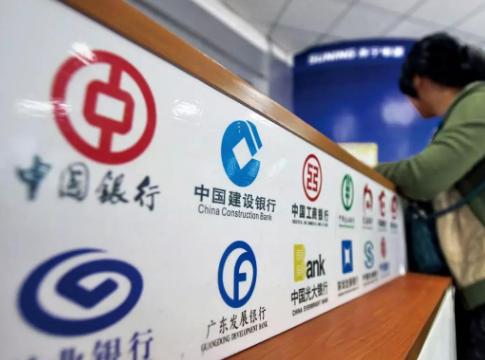 中国央行很有可能会成为全球第一个推出数字货币的央...
