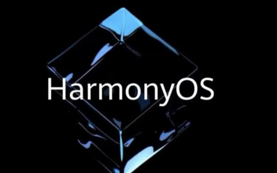 HarmonyOS最早将于2020年进入智能手机