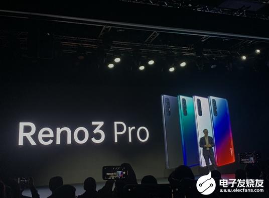 OPPO Reno3 Pro细节透露 在轻薄机身...