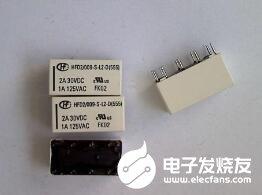 一文解析继电器产生反向电动势