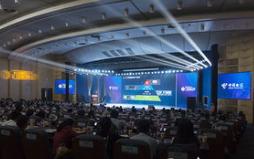 2019中国电信重庆公司科技节正式开幕