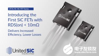 UnitedSiC發布四款全新UF3C SiC FET器件,其RDS(ON)值低至7mΩ