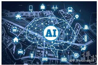 概率计算对于人工智能有影响吗