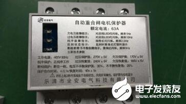 自动重合闸装置的基本要求_自动重合闸装置的选择