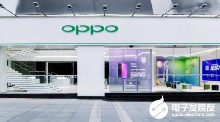 OPPO已有芯片级能力,首款芯片或命名为M1