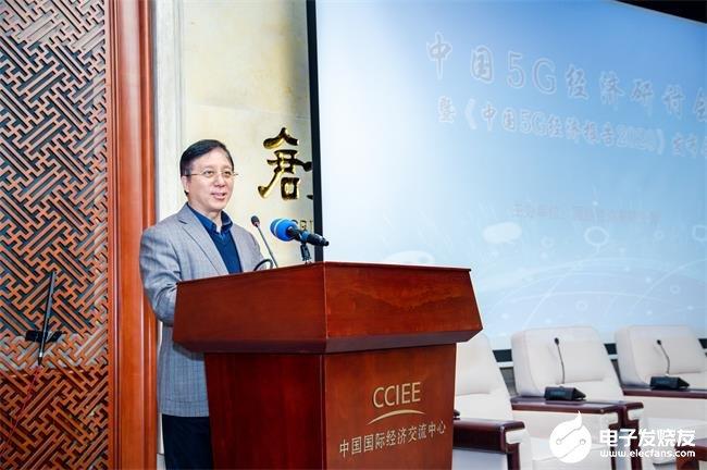 5G将成为中国新一轮高质量发展的核心引擎