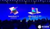RedmiBook 13笔记本正式发布 售价4199元起