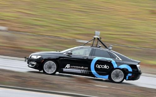 百度IDG事业群组织架构调整,智能汽车和自动驾驶合并