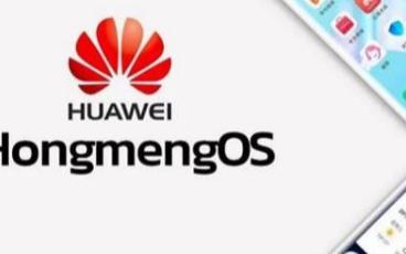 华为全面启用鸿蒙OS系统,所有华为设备默认搭载鸿...