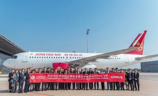 吉祥航空成功接收了空中客车的首架A320neo飞机