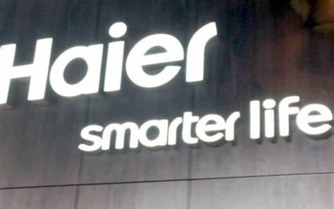 海爾智能家居計劃在香港上市