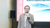 華為云昇騰AI計算解決方案正式發布