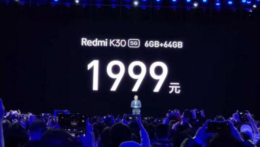 小米首发!高通首款5G SoC 手机,2000元以内!