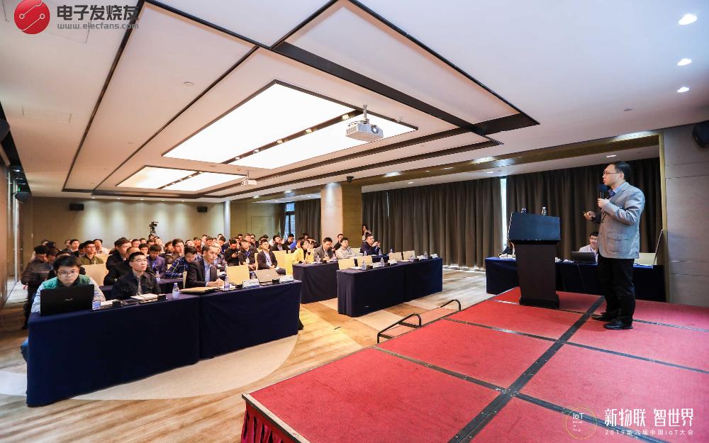 IoT 2019之智能家居论坛,探索供应链的增长机会