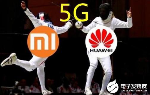 小米再次刷新了5G手机的新低纪录 华为的压力又增加了一分