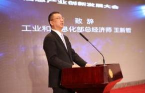 中国移动王新哲表示5G是新一代信息技术演进升级的...