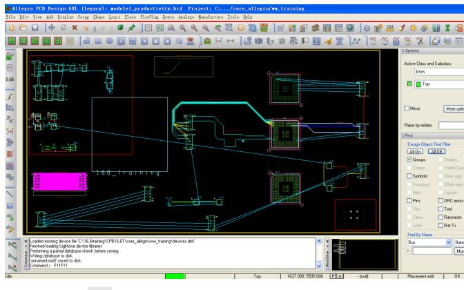 Cadence16.6设计PCB有哪些新功能详细资料说明