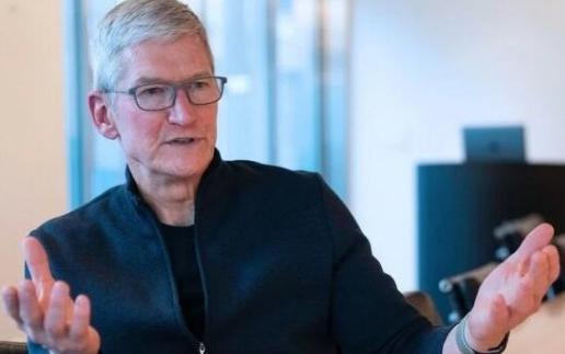苹果创新能力怎么样?库克这样说