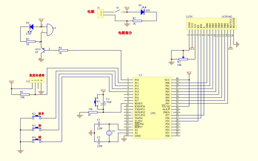 使用单片机设计温度湿度采集系统的源代码和原理图免费下载